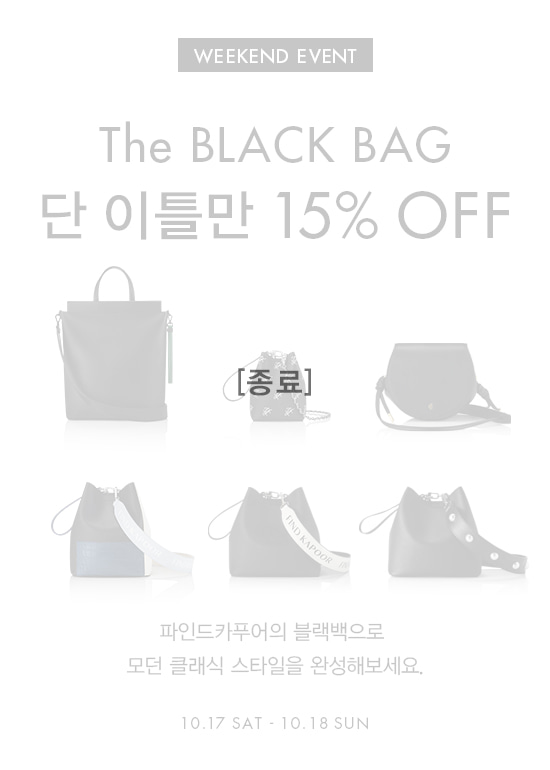 BLACK BAG EVENT